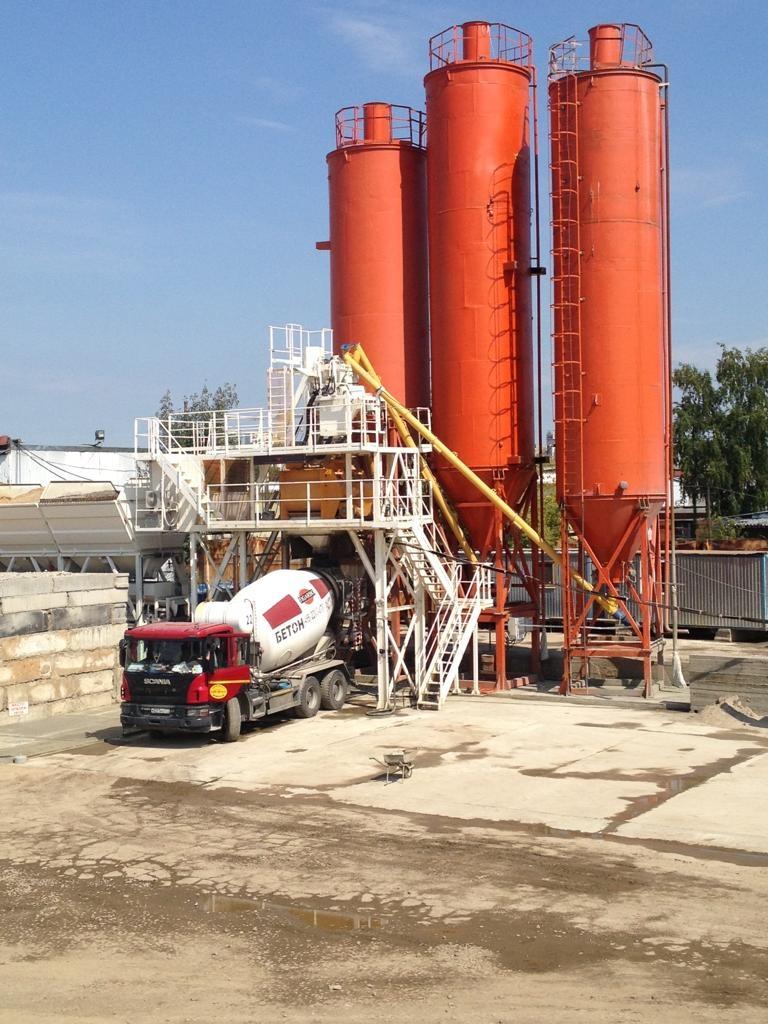 Стоимость бетона с доставкой в москве борович бетон